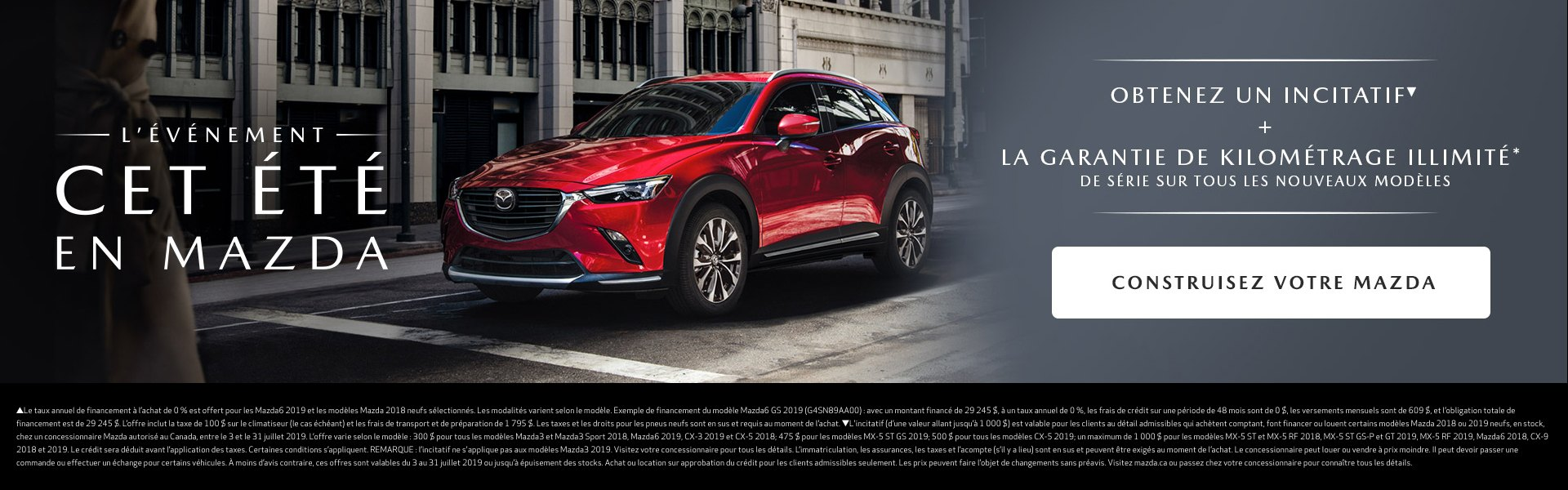 Événement Mazda Summer Drive
